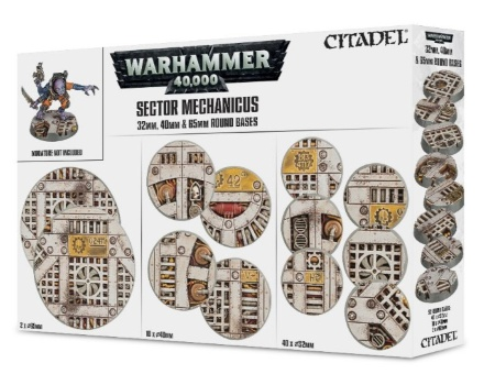 Citadel Набор подставок Sector Mechanicus Industrial Bases