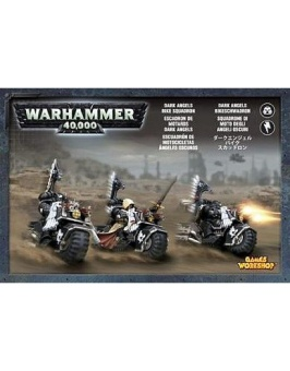 WH40k: Dark Angels Ravenwing Bike Squad