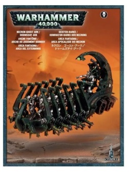 WH40k: Necron Ghost Ark / Doomsday Ark