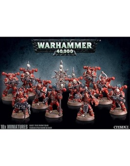 WH40k: Chaos Space Marine Squad