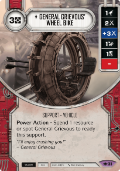 General Grievous' Wheel Bike [Legendary from Way of the Force 31] на русском